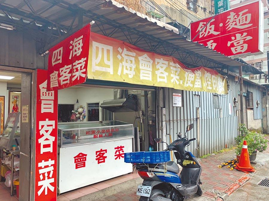 台北看守所外的會客菜料理生意極好,不少民眾會購買餐廳料理送給所內親友;圖中餐廳與新聞事件無關。(張睿廷攝)