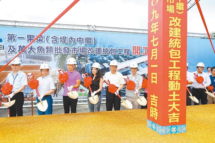 台北市長柯文哲(中)1日出席2大市場動土典禮。(北市府提供/張穎齊台北傳真)