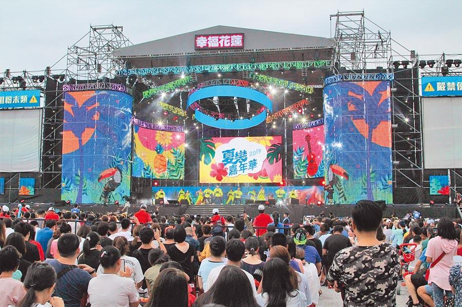 夏戀嘉年華演唱會今年將連唱5夜,並公開徵選在地表演團體,發掘在地新秀。(花蓮縣府提供/王志偉花蓮傳真)