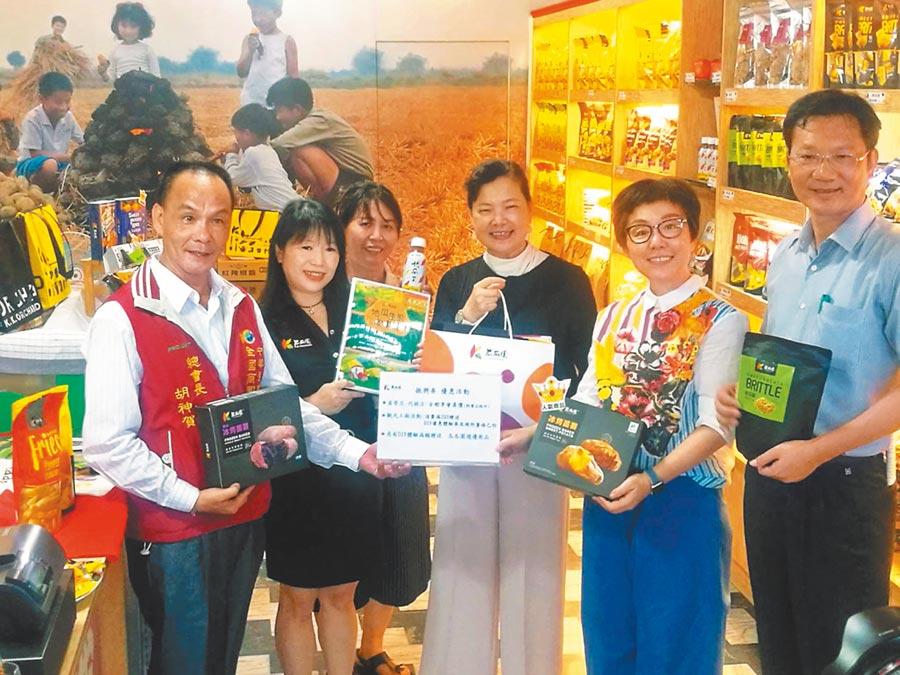 振興3倍券開放預購,台南市推出優惠加碼方案搶食國旅、消費商機。(台南市政府提供/洪榮志台南傳真)