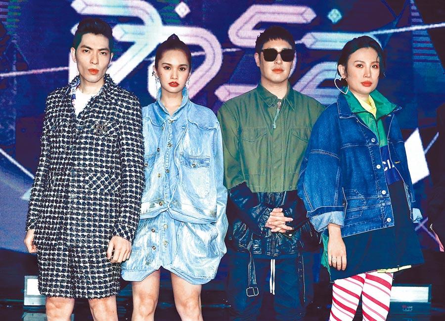 蕭敬騰(左起)、楊丞琳、潘瑋柏、魏如萱昨現身《菱格世代DD52》總決賽。(粘耿豪攝)