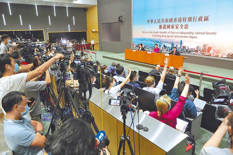 7月1日,香港特區行政長官林鄭月娥舉行記者會,講解《中華人民共和國香港特別行政區維護國家安全法》的法律及執法細節。(中新社)
