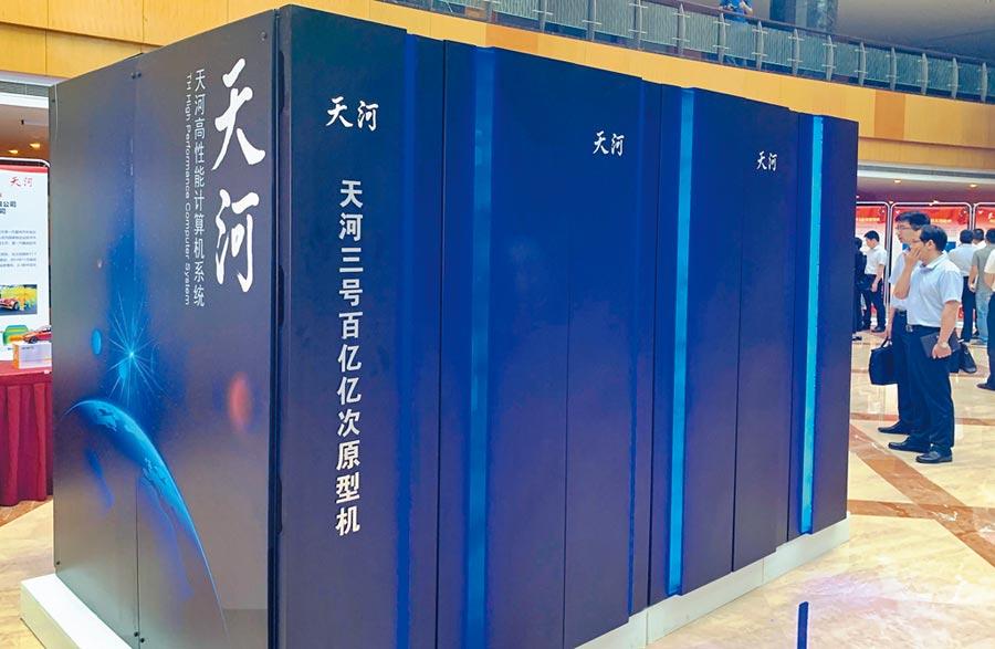「天河三號」百億億次原型機。(新華社資料照片)