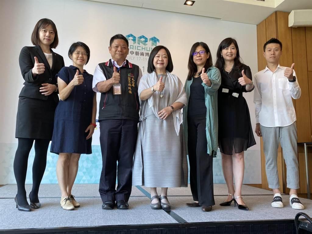 第八屆「2020 ART TAICHUNG 台中藝術博覽會」將在7月16日至7月19日在台中日月千禧酒店登場。(馮惠宜攝)