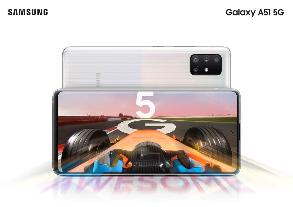 三星Galaxy A51 5G。(三星提供/黃慧雯台北傳真)