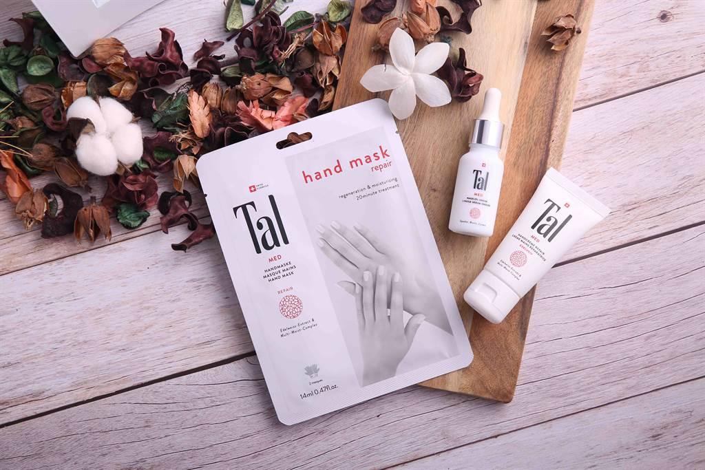 蒂愛麗雪絨花急速修護手膜、指緣油和護手霜。(圖/品牌提供)