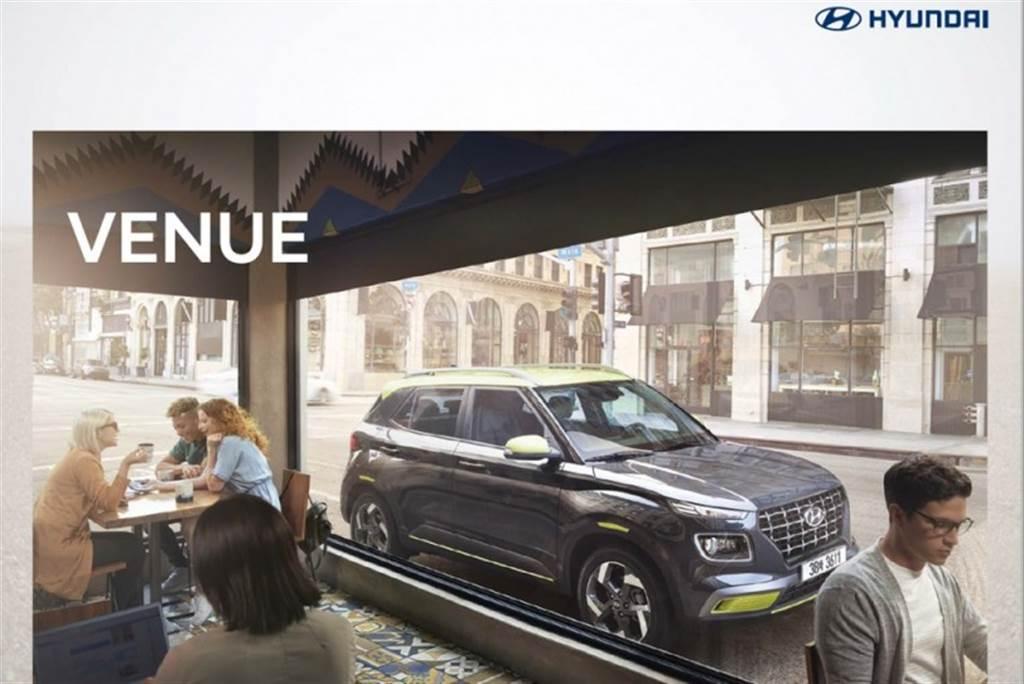 67.9 萬起三等級,Hyundai Venue 1.6 SmartStream 開始預接單、9月正式上市
