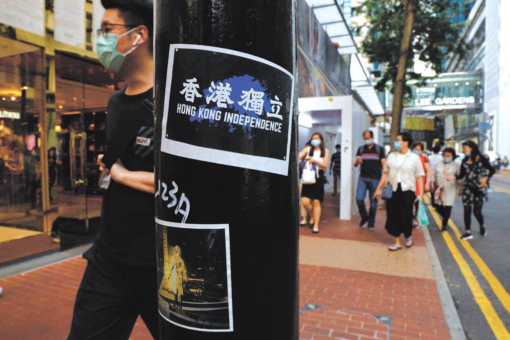 喊港獨、「光復香港,時代革命」口號觸犯《國安法》,但若持中華民國國旗並未為觸法。(美聯社)