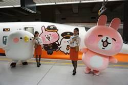 都回來了!台灣高鐵8月起 重回每周1016班