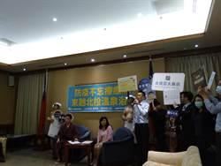 何志偉呼籲民眾去北投溫泉浴 將自費送出10萬元優惠券