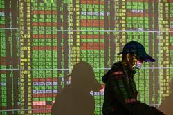 雙王喊衝 金融傳產穩盤 台股收復11900