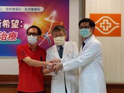 6旬翁罹肝癌又轉移 靠質子治療殺光癌細胞