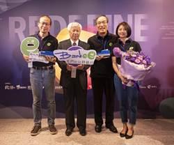 遠銀Bankee勇奪「商模創新」、「技術創新」雙獎