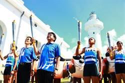 鵝鑾鼻燈塔前點燃2020全中運聖火 恆春接力千人互尬「驕仔舞」