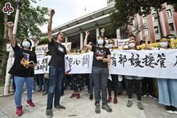 稻江科技暨管理學院停辦停招案 今遭教育部打回票
