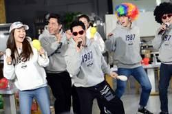 韓國最美女星「宋智孝」拋下偶包 《RUNNING MAN》搞笑香腸嘴扮醜示人