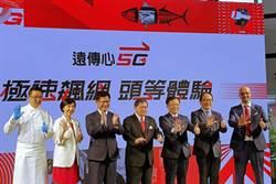 《通信網路》拚4G升5G轉換率 遠傳井琪:總會等到你