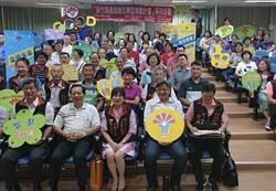 協助產業升級 竹縣企業榮譽指導員協進會辦講座