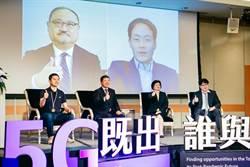 貿協打造國際遊戲產業交流平台 5G開台有助台灣遊戲產業上衝800億元
