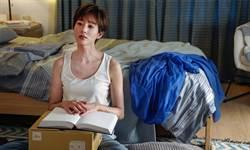 張鈞甯購雙人床疑已婚 曝曾暗戀建中男