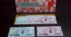 三倍券特別花10億從德國進機器、紙張? 經濟部:假消息