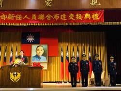 基警新任分局長聯合布達 林右昌勉「好還要更好」