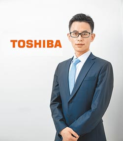 TOSHIBA東芝生活家電 重返榮耀、風華再現