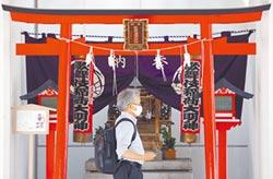 日本不妙 專家促調整風險名單
