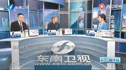 東南衛視2記者遭廢證 限今日離境