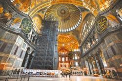 索菲亞教堂改清真寺 爆爭議