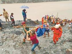 緬甸翡翠礦區坍方 逾百死