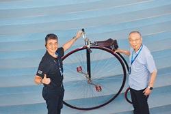 自行車文化探索館 中科園區啟用