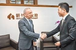 法國在台協會訪竹市府 招商交流