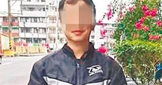 竹消防員「偷抄報案電話」性侵!少女輕生17次亡 「記過1支」網全怒了