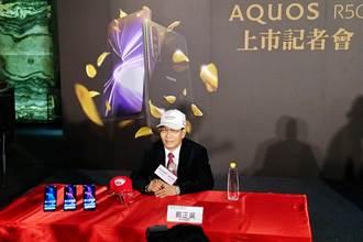 《科技》夏普收購美華泰 戴正吳:打造跨境電商平台