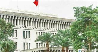 台美關係升級 外交部:獲美同意 關島辦事處將重啟