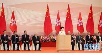 美國會通過《香港自治法案》陸全國政協:美反華勢力不會得逞