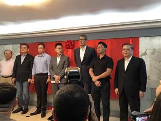 國民黨智庫新成立兩中心 江啟臣:相關研究成果將給社會參考