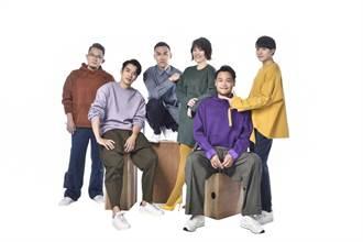 蘇打綠宣布「月底開唱」!同步曝光新團名