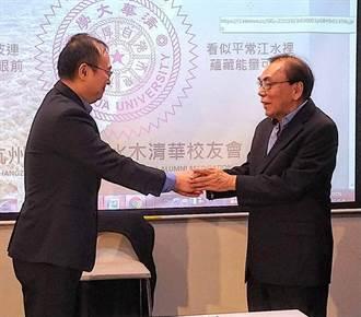 杭州台灣清華校友會 捐1500萬口罩給中南美洲