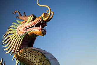 貴州山中傳出「龍吟聲」憂地震前兆 當局嚇壞急調查