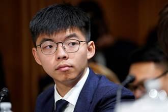 黃之鋒懇求德國政府介入聲援香港抗爭運動