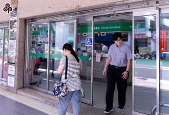 郵局VISA新卡友 綁三倍券最高享800元回饋