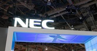 華為被打壓 NEC賺到 重回5G設備市場