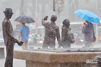 氣象局對9縣市發布大雨特報 這6區大雷雨警戒