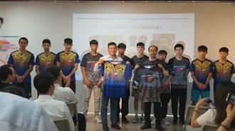 台灣博迪贈橄欖球隊服裝 支持玄奘學子體育活動