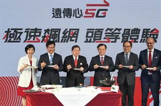 遠傳5G開賣 徐旭東端「這道菜」吃過都說讚