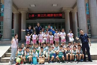 博愛國小一日小警察 參訪竹北警分局