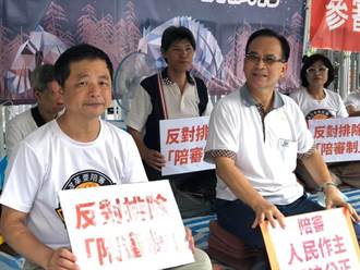 民進黨支持參審制  蘇煥智:陪審制擋人財路