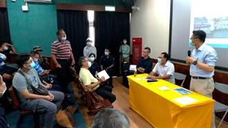 白沙港浮動碼頭工程案決議動工 小琉球漁民不排除再抗議